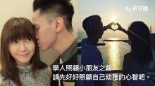 尹可晴:因為大肚才結婚 sorry我祝福不到