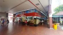 Corner HDB shophouse in Bishan going for $17m