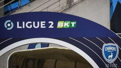 Ligue 2 2021-22 : les forces en présences