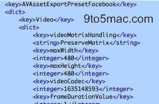 iPhone OS 4 to include Facebook video uploads?