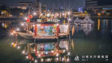 台南水岸藝術節 裝置藝術吸睛從早拍到晚