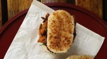 What the Heck Is a Rice Burger?