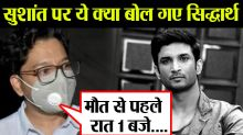 Sushant Singh Rajput's Roommate Siddharth Pithani gives this statement on Sushant