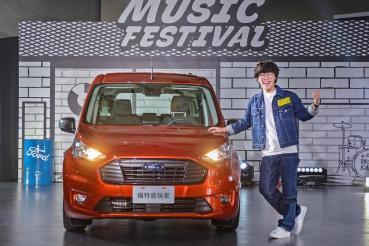 生活可以酷一點!Ford Tourneo Connect在台上市、盧廣仲代言化身百變旅玩家