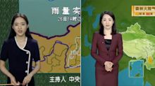 'Ageless goddess' Chinese weather reporter goes viral