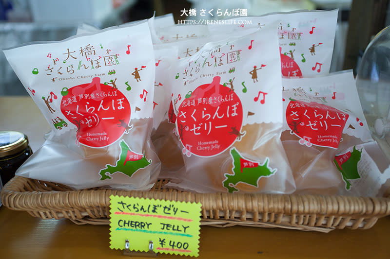 大橋櫻桃園