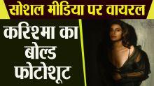 Karishma Tanna Bold Photoshoot Goes Viral on Social Media
