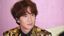 Emotional farewell in Lee Kwang Soo's last episode of Running Man