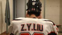 Why I Play series: Ice hockey player Liu Zhi Yang