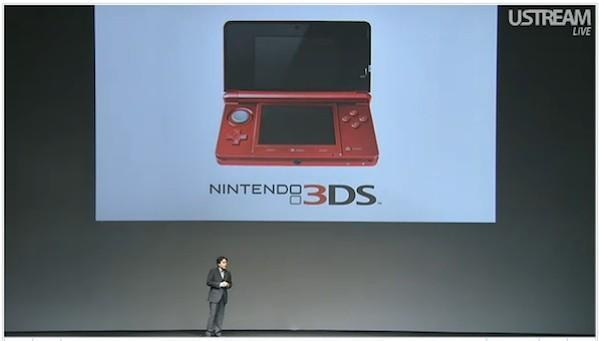 Nintendo 3DS to add 3D video capture, upgraded eShop and more