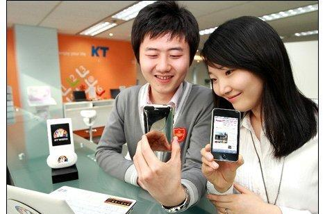 One step closer, iPhone gets approval in South Korea