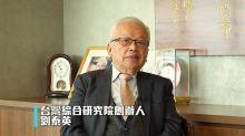 【有影】劉泰英發警告:股市還會再跌、不是不報、時候未到