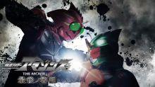 Kidults 回味系列:幪面超人亞馬遜新劇場版將於 5月19日於日本放映!