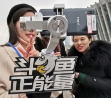 Tencent-backed live-streaming firm DouYu prices U.S. IPO at low end of range