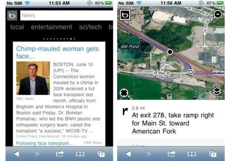 Bing Mobile updated, news and maps get minor facelifts