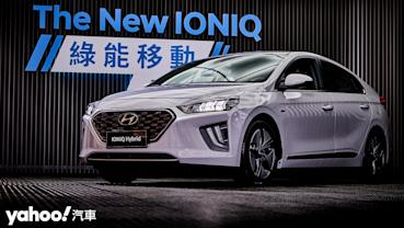 韓風油電亮眼回歸!2021 Hyundai Ioniq Hybrid單一車型全新上市!