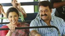 Drishyam 2: Mohanlal Welcomes Meena On Board
