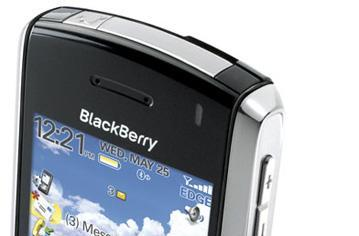 BlackBerry Pearl official