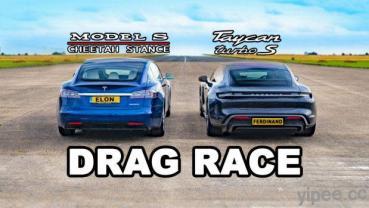 電動車大戰!Tesla Model S 獵豹模式 VS. 保時捷 Porsche Taycan Turbo S 直線加速,誰贏?