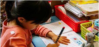 Tresinaro Secchia, graduatoria per Insegnanti di scuola dell'infanzia a tempo indeterminato