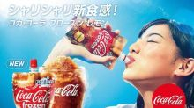 日本可口可樂最新產品:即飲大檸樂沙冰