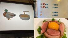 日本京都隱蔽小店推介 專門食鴨肉Menu好奇特