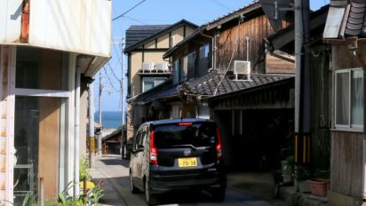 Ube catches a break in Japan with pilot taxi service