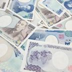 USD/JPY Price Forecast – US Dollar Plunges Against Japanese Yen