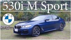 【老爹出任務】iPhone12也能開鎖!?Apple CarKey超科技!BMW 530i M Sport首發版!Ft.3CTim哥生活日常