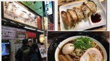 【關西鐵道遊】大阪 食記 ♥ 大阪最強醬油拉麵。金右衛門拉麵