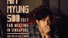 INFINITE's Kim Myung-soo to hold fan meeting in Singapore, tickets on sale 12 Aug