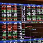 台股失守12600 官股本周斥106億元連五買穩盤