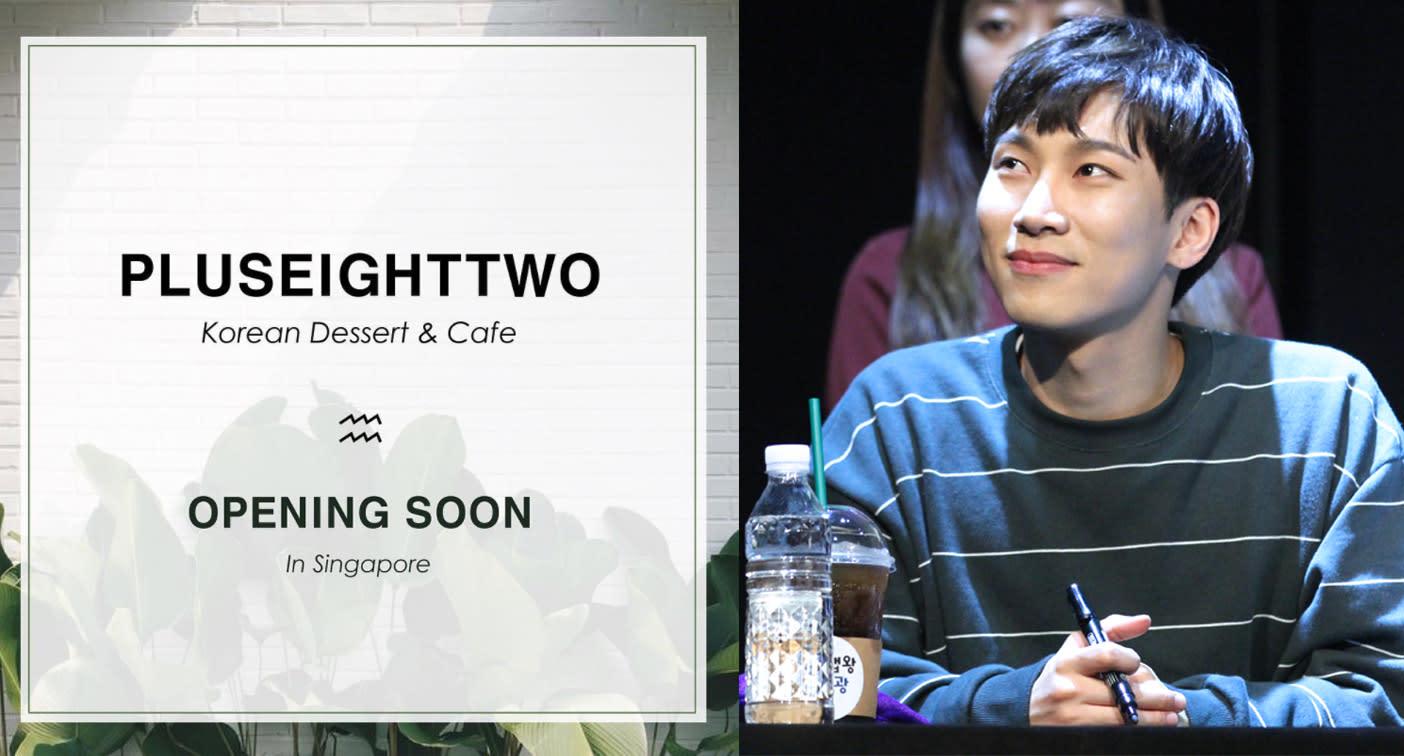 BTOB\'s Eun-kwang to open cafe in Singapore?