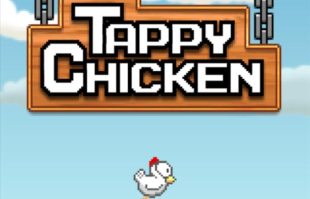 The first Unreal Engine 4 mobile game is ... a Flappy Bird clone