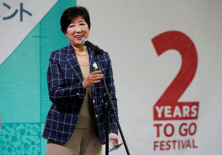 FILE PHOTO: Tokyo Governor Koike attends an event to mark two years to the Rugby World Cup 2019 in Tokyo