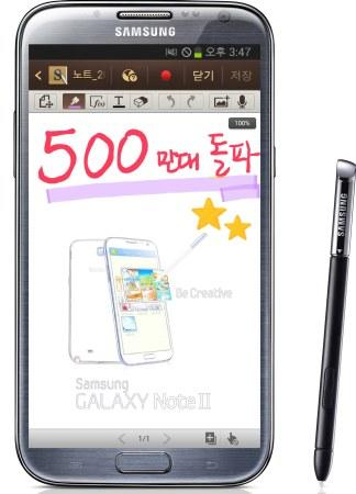 Samsung announces Galaxy Note II has moved 5 million units worldwide