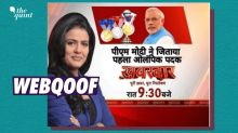 Morphed Pic Shared as Aaj Tak Crediting PM Modi for Olympics Medal