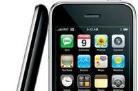 Japanese college giving away free iPhones, using them to track students' attendance