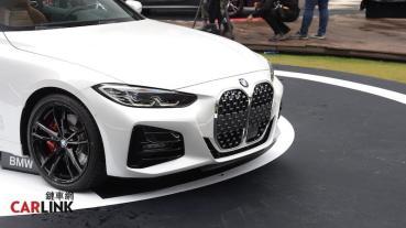 你才醜!BMW設計總監買廣編為4系列外觀美醜護航