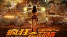 China appears to have royally ripped off Mad Max: Fury Road with 'Mad Sheila'
