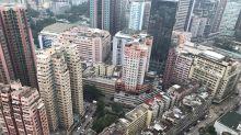 【識買梗係買二手】與啟德一街之隔 新蒲崗兩房叫420萬