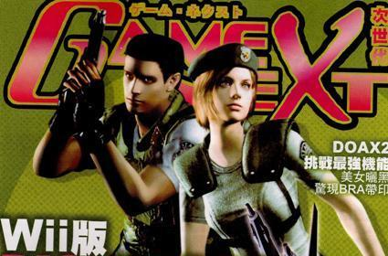 Resident Evil info coming next month