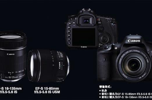 Canon EOS 7D pics and specs leak out