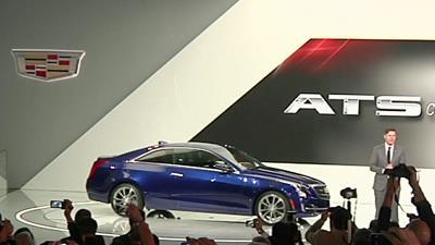 Inside Cadillac ATS Coupe's Unveiling
