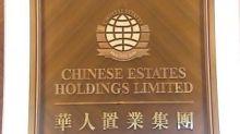 【127】華置買入中國恒大6.55億股涉逾81億