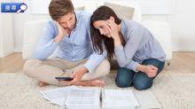 借錢週轉至緊要快!現金輕鬆到手!立即搜尋網上分期貸款