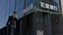 Few banks seen queuing for China's red carpet invite