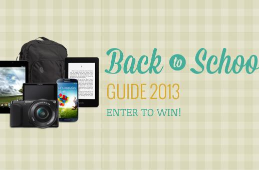 Engadget's 2013 back to school sweepstakes: only 24 hours left!