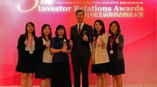 Hang Lung Wins Best Investor Relations Company Award