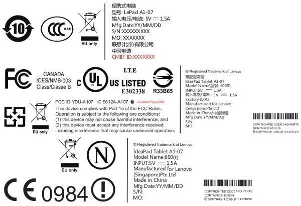 Mystery Lenovo Tablet tries to sneak through the FCC, 7-inch IdeaPad on the way?